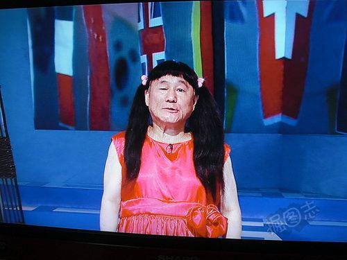 日本大导演北野武COSPLAY林妙可