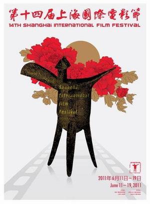 《2011年第14届上海电影节金爵奖颁奖礼暨闭幕式》[720P]