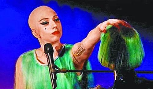 LadyGaga被爆秃头危机 因染发过度 曾染毒品