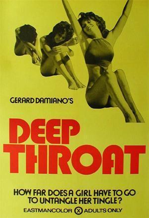 深喉 (1972)