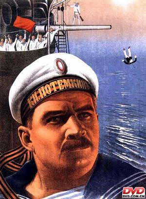 战舰波将金号 (1925)