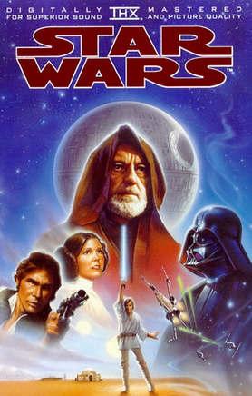 星球大战 (1977)