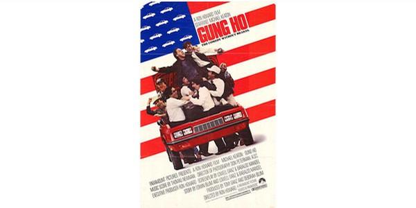 1、《打工好汉》(Gung Ho),1986年