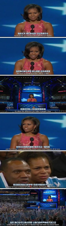 美国第一夫人Michelle Obama在 民主党全国大会DNC上的演说