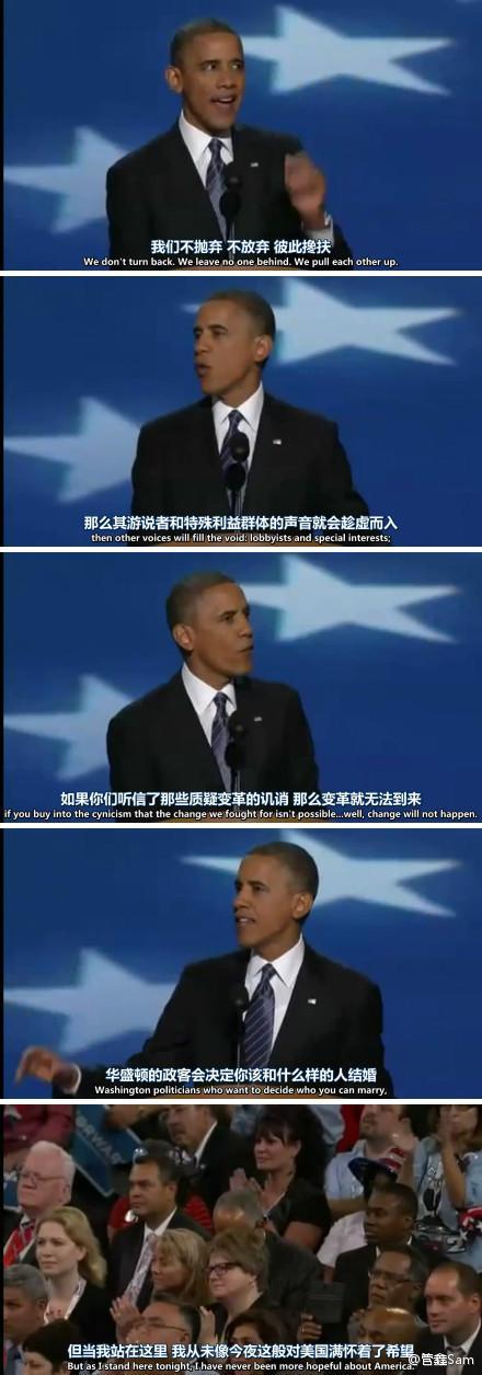 美国总统Barrack Obama在 民主党全国大会DNC 上的演说 双语字幕