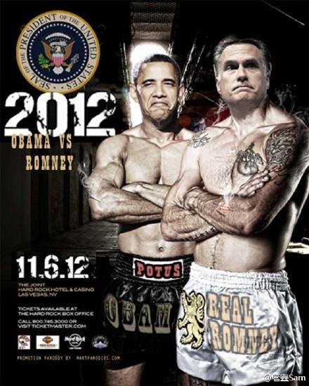 奥巴马罗姆尼 2012美国大选总统辩论 第二场 [完整版中文字幕]