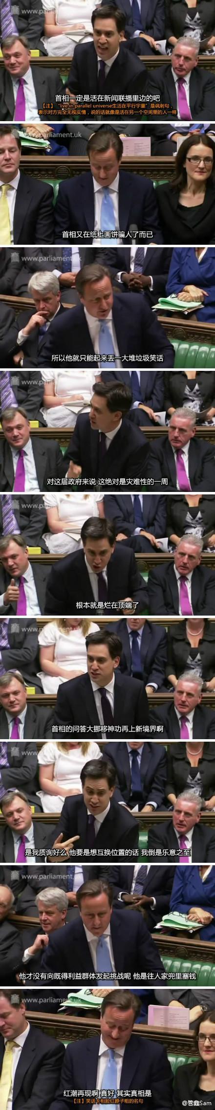 英国下议院首相问答 2012.10.24 【小米不吃能源饼,卡相苦吞铁路钉】