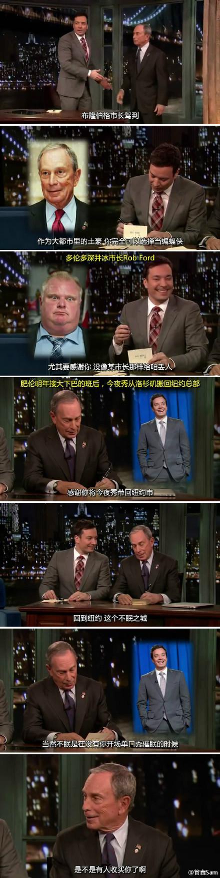 吉米肥伦秀【进击的纽约市长】