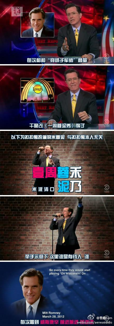 """扣扣熊报告 2012.3.29 扣叔恶搞米蓉泥""""壹周蓉泥秀"""""""