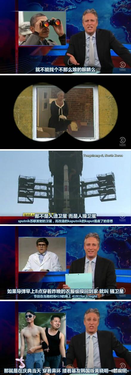 囧司徒每日秀 2012.04.19女仆版囧叔,棒子版小明