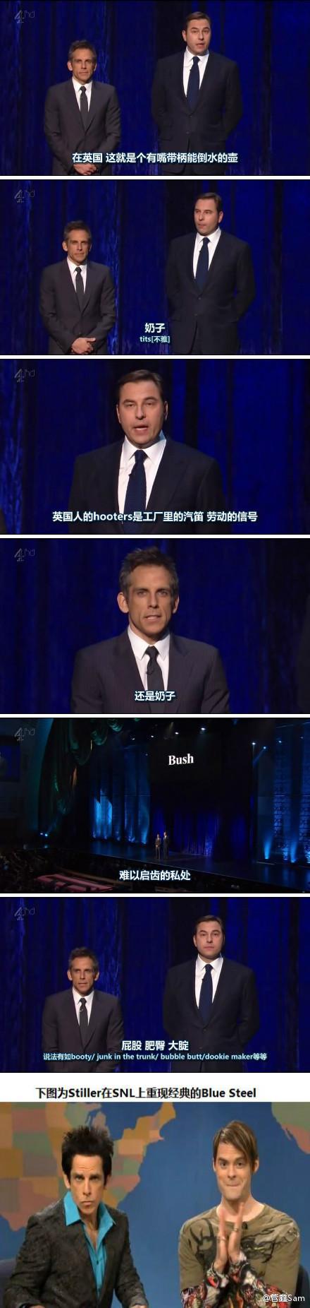 英国达人秀评委David Williams和美国喜剧男星Ben Stiller对口相声