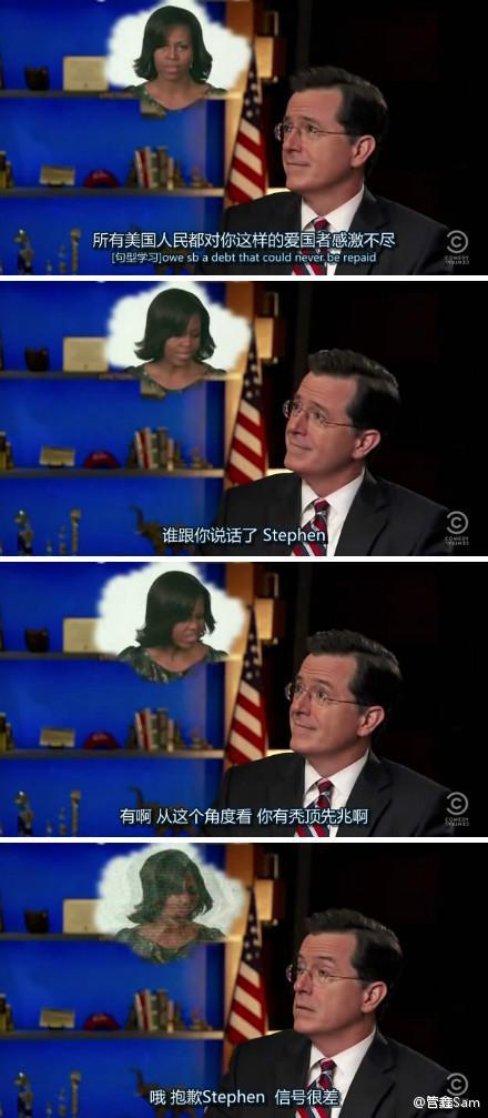 扣扣熊报告 第一夫人Michelle Obama与扣叔搞怪互动
