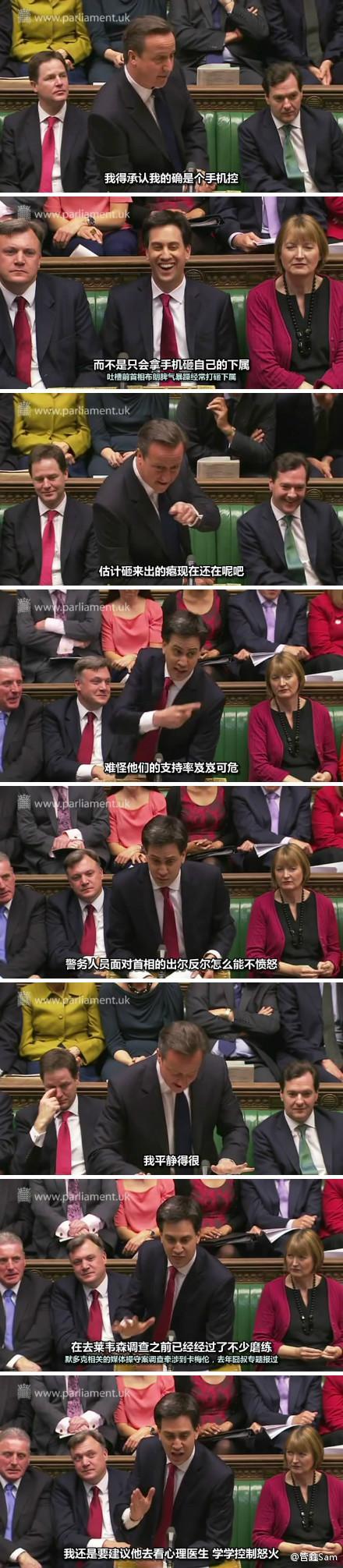 英国下议院首相问答 2012.5.16 【卡梅伦舌战米利班,英首相自认手机控】