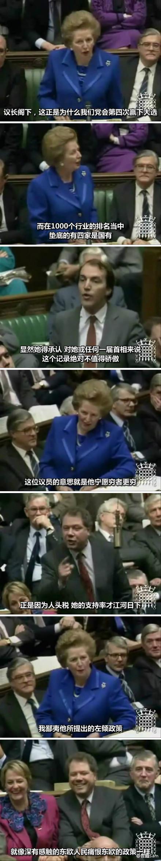 英国下议院首相问答【铁娘子智辩群臣】