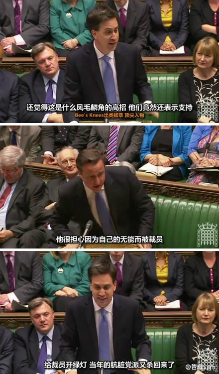 英国下议院首相问答 2012年5月终极对战【华山论经济】卡梅伦与工党领袖经济论战