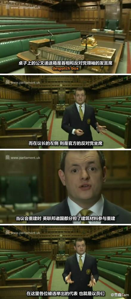 英国下议院首相问答 【科普篇】英伦范儿小帅哥给你讲解下议院的主要知识