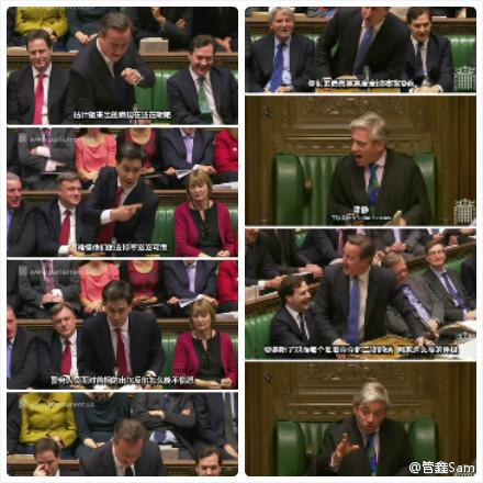英国下议院首相问答 此前9个视频网盘打包下载