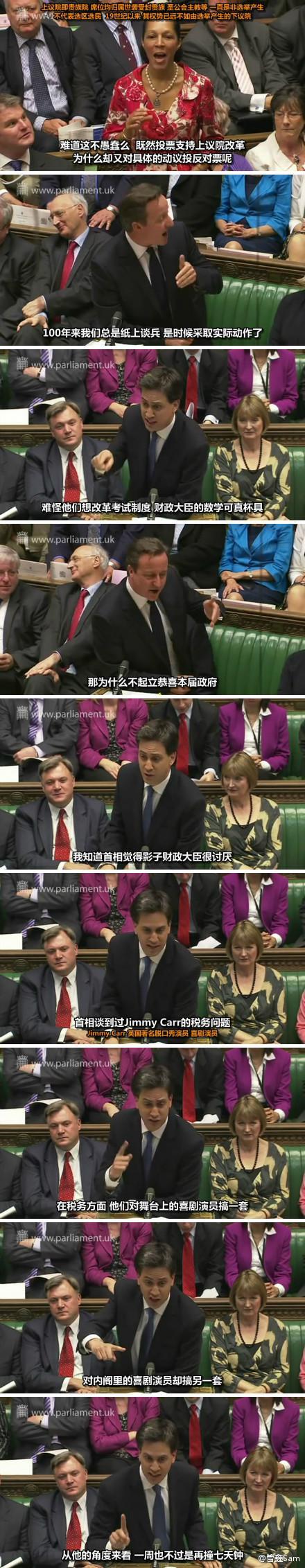 英国下议院首相问答 2012.6.27 【那些年,我们修改过的预算】