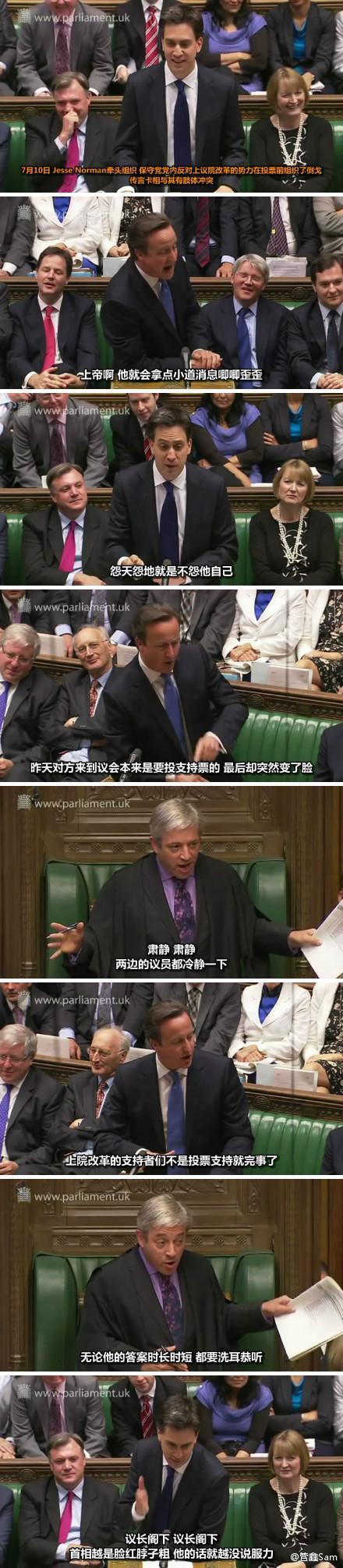 英国下议院首相问答 2012.7.11【卡相苦陷丑闻沼泽区,小米乐献爱心落井石】