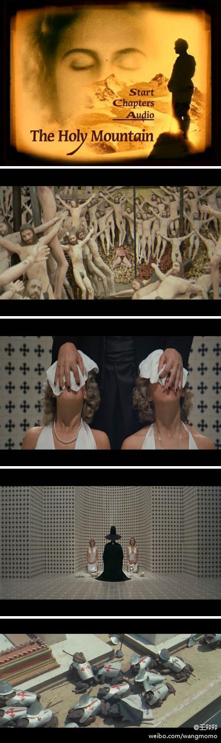 墨西哥奇葩洗脑片《圣山》(The Holy Mountain)(1973)偏重口不喜勿入