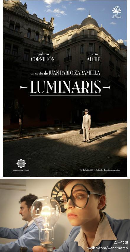 阿根廷定格动画《灯具(luminaris)》