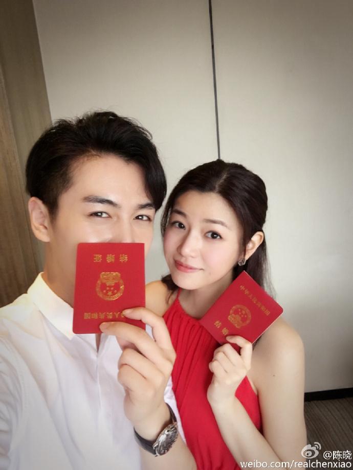 """陈妍希陈晓合肥领证结婚 陈妍希自曝已怀孕:""""从今以后我们仨"""""""