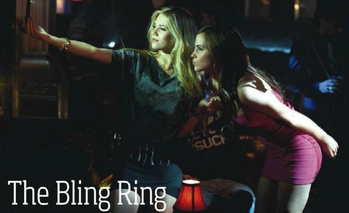 《珠光宝气》(The Bling Ring)曝全长预告 爱玛·沃森组团行窃希尔顿家