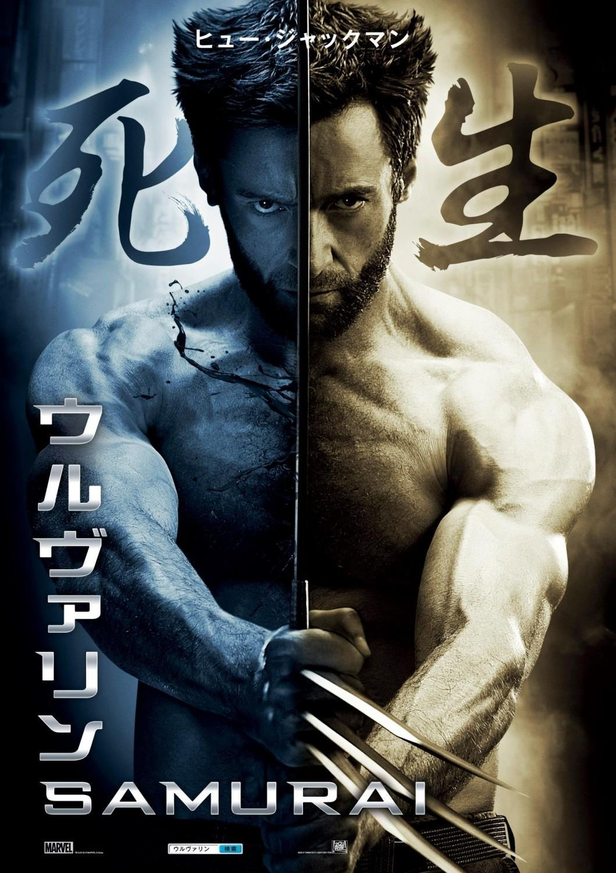 """《金刚狼2》(The Wolverine)新款预告曝光 休·杰克曼恶战""""银武士"""""""
