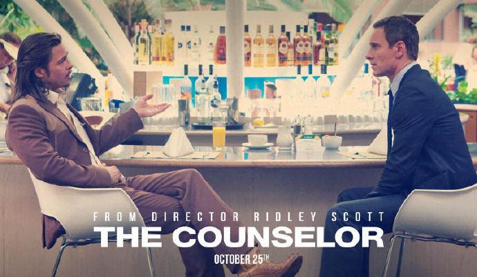雷德利·斯科特《黑金杀机》(The Counselor)曝国际版预告 三帝飚戏剧情初显