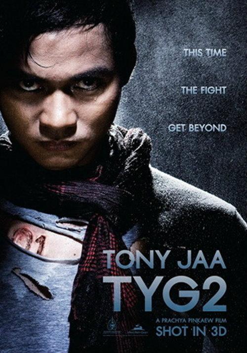 托尼·贾 《冬荫功2》(Tom Yum Goong 2)中文剧场版预告片