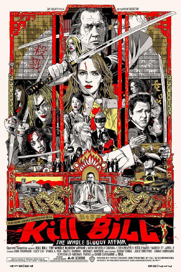 《杀死比尔》两集并作一集,有望明年上映