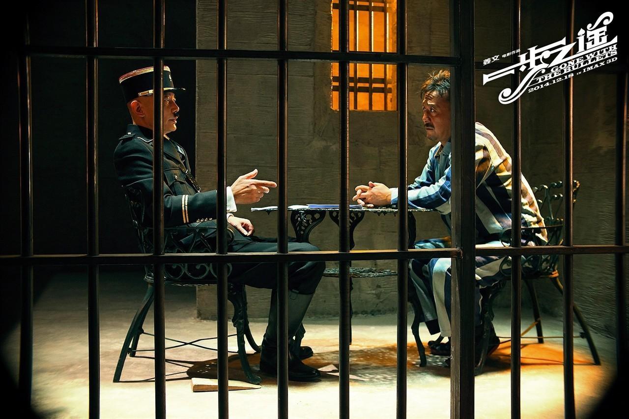 《一步之遥》新剧照葛优逆袭虐姜文 9月1日发布会 两大主演首度面对媒体