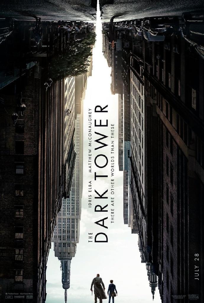 斯蒂芬金《黑暗塔》(The Dark Tower)首款中文预告片