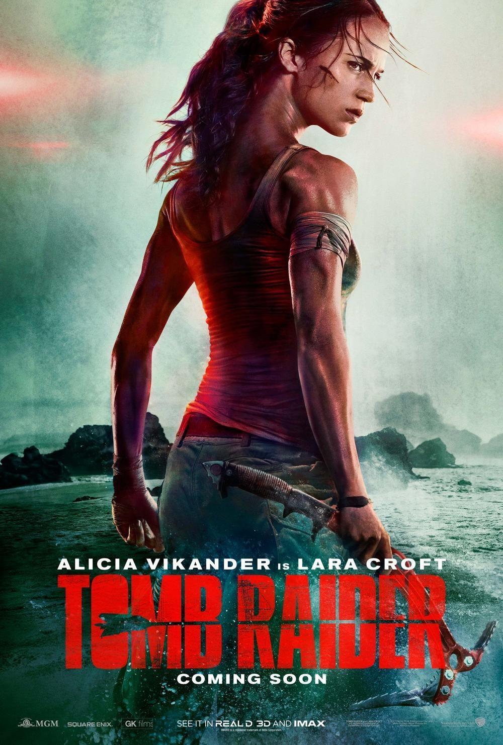 重启版《古墓丽影》(Tomb Raider)首款中文预告片发布