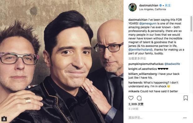 詹姆斯·古恩 因推特发布不恰当言论被开除《银护3》导演身份