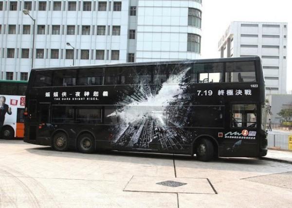 《黑暗骑士崛起》(The Dark Knight Rises)占领香港双层巴士!