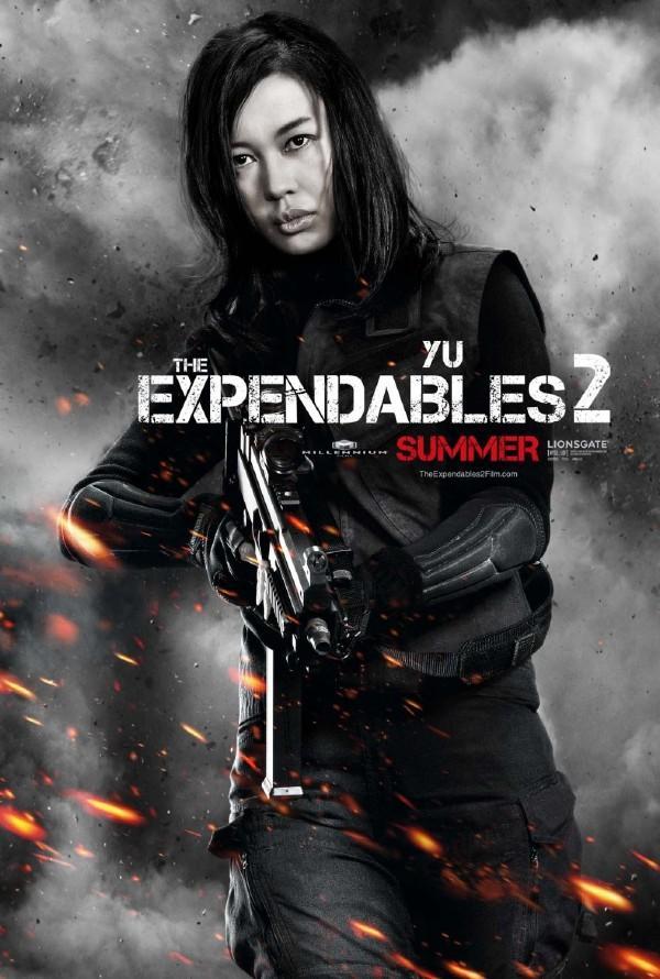 《敢死队2》全角色海报发布 余男角色海报曝光