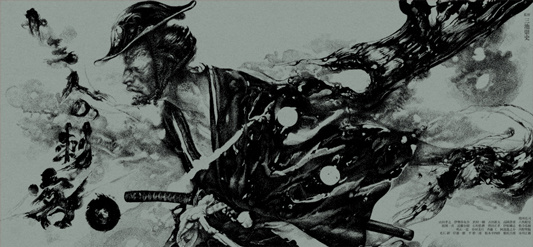 《十三刺客》(1963)手绘海报  来自Vania Zouravliov,分为金、银灰和白色三款。