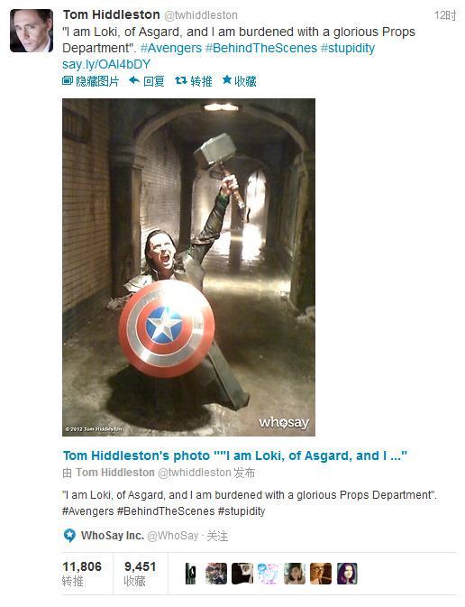 """""""抖森""""汤姆·希德勒斯顿(Tom Hiddleston)最终形态!有锤有盾!征服世界不过如此"""
