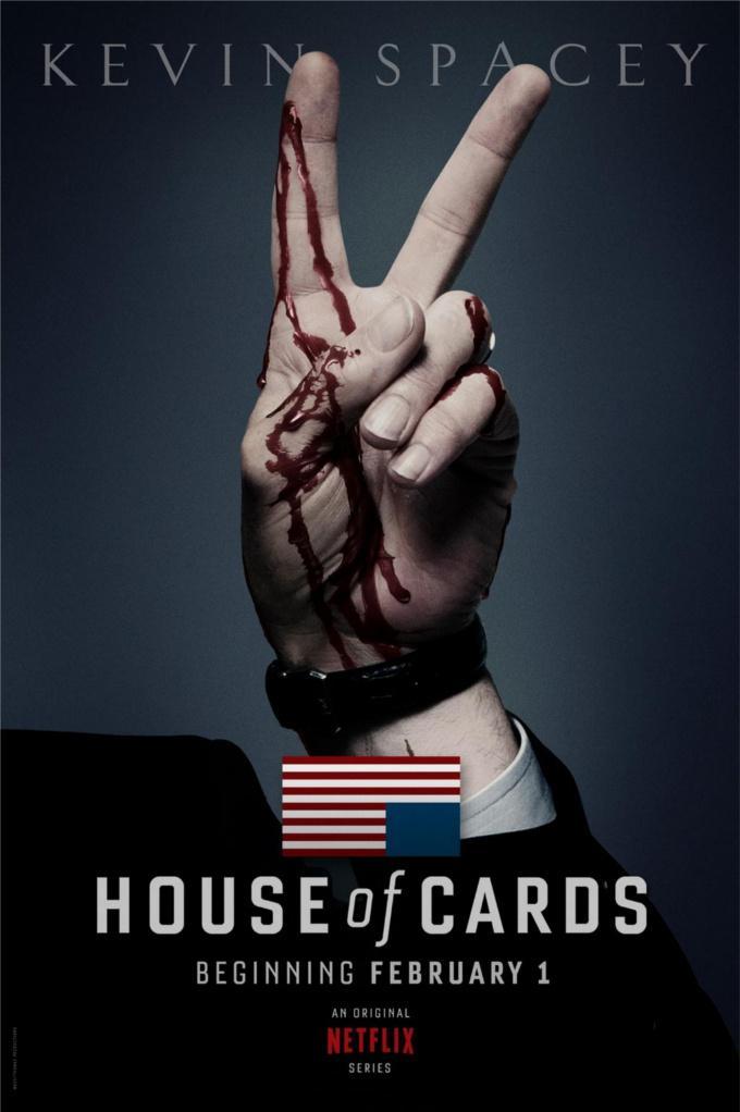 大卫·芬奇打造政治剧 《纸牌屋》(House of Cards)首曝海报