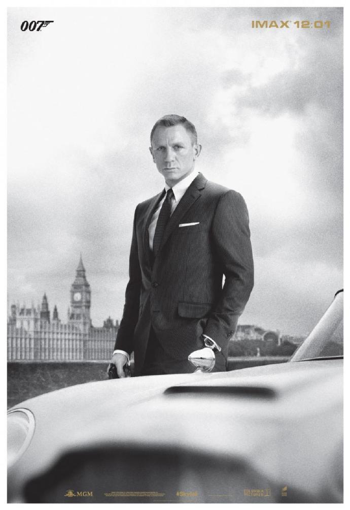 《007:大破天幕杀机》电影片头曝光 视觉华丽中国元素显现