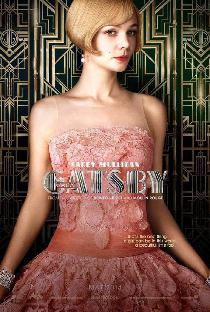 《了不起的盖茨比》(The Great Gatsby)发新款预告 双主角海报曝光