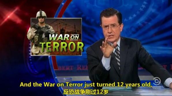 扣扣熊报告 2013.02.27 Colbert谈对关塔那摩监狱嫌疑犯的审判
