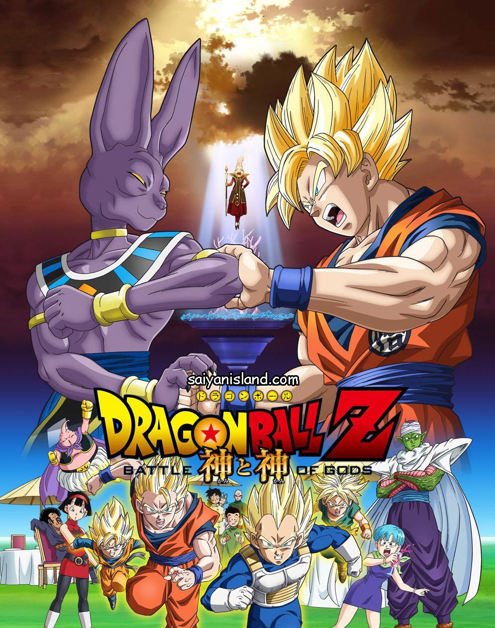 剧场版《龙珠Z:神与神》(Dragon Ball Z: Battle of Gods)曝IMAX版预告