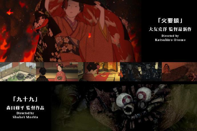 大友克洋《短暂和平》(SHORT PEACE)首曝预告 日本顶级动画师联手