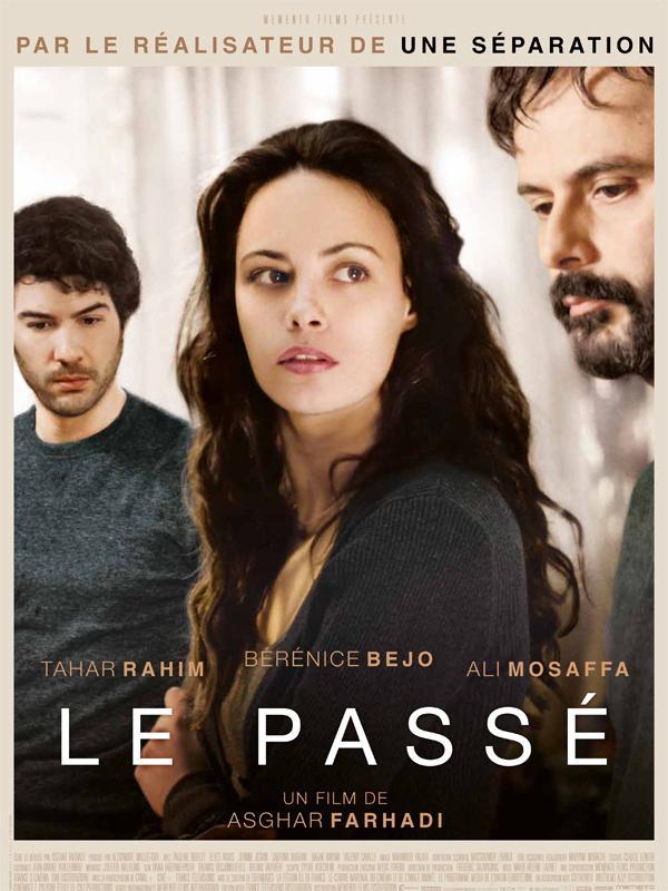 《一次别离》导演新作《过去》(The Past/Le Passé)首曝海报预告 凯撒帝后领衔