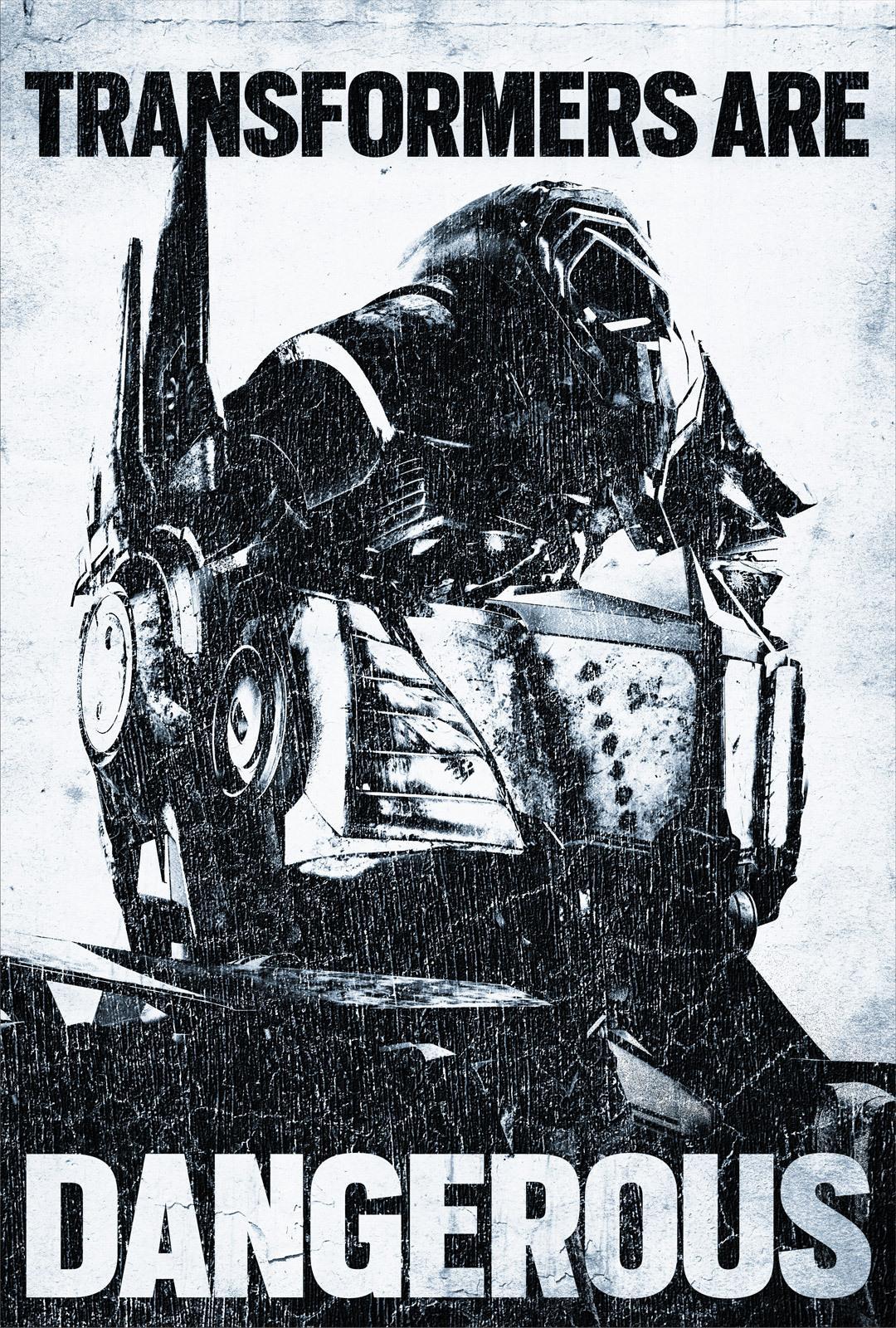 《变形金刚4:绝迹重生》(Transformers: Age of Extinction)先行预告片发布