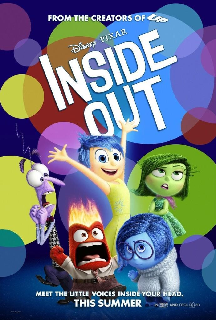 皮克斯新作《头脑大作战》(Inside Out)曝终极预告