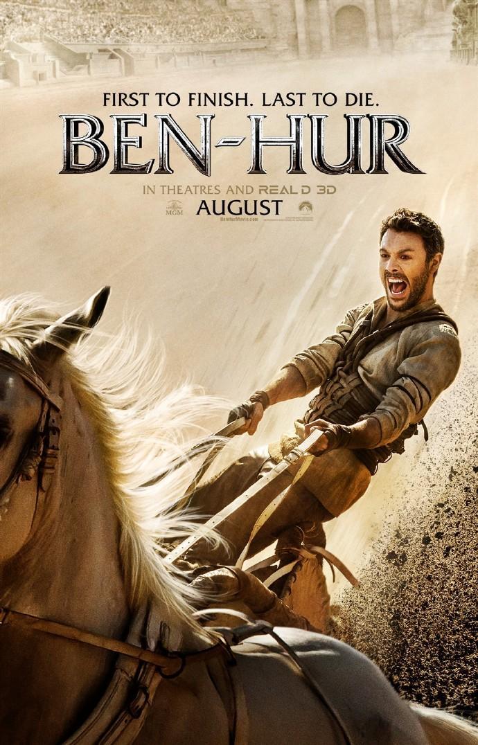 新版《宾虚》(Ben-Hur)发首款预告片【中文字幕】