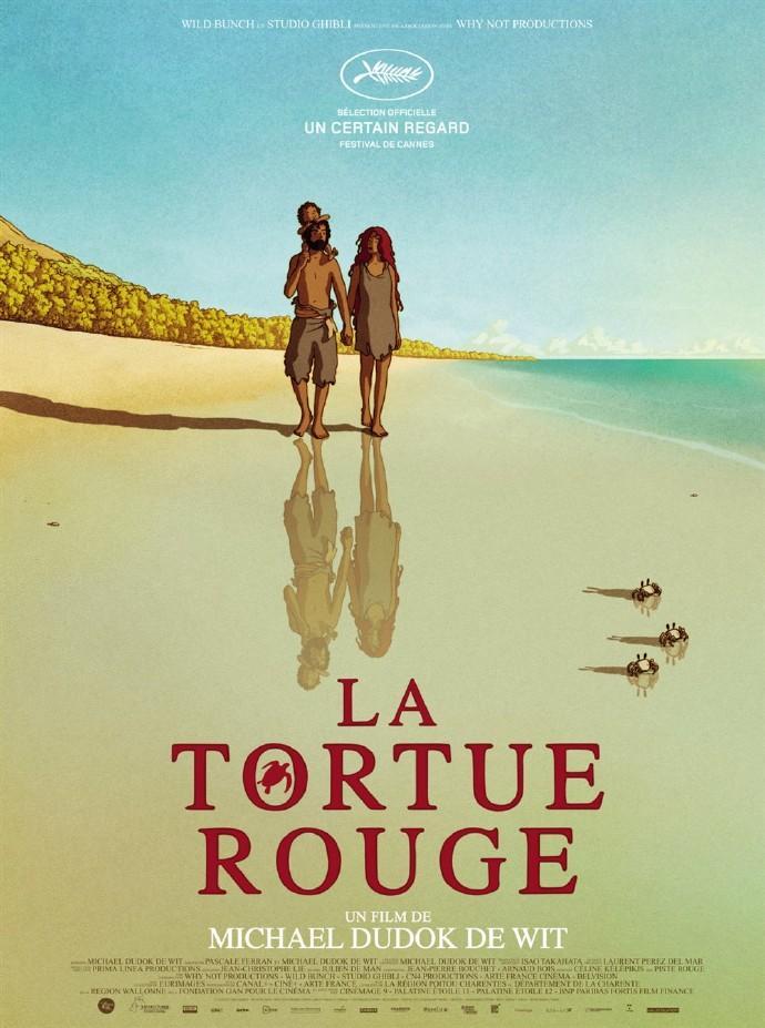 吉卜力新作《红海龟》(The Red Turtle)曝预告 宫崎骏退休后首度起用欧洲导演